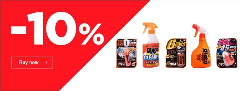 Glacomania 10% OFF