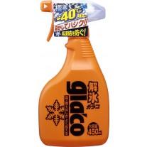 Jääeemaldaja Soft99 Glaco Deicer 450 ml