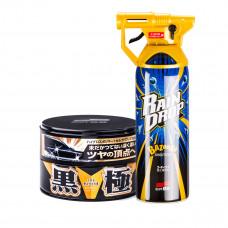Soft99 Set Extreme Gloss Wax Kiwami Dark + Rain Drop Bazooka