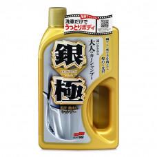 Kiwami shampoo silver