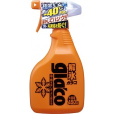 Soft99 Glaco Deicer 450 ml