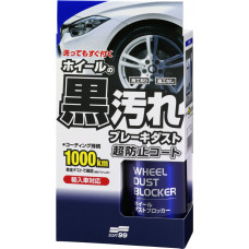 Soft99 Wheel Dust Blocker 200 ml