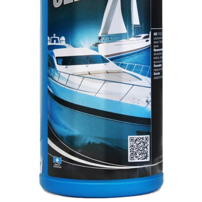 Yacht cleaner