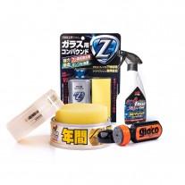 Экспертный комплект Soft99 Expert Bundle Light Kit